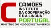 logo instt camoes 100